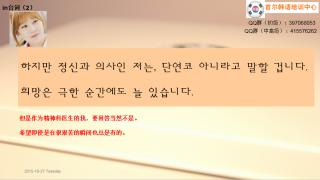 10.27 【台词放送】没关系是爱情啊