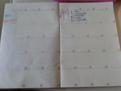 【30的考研初试再战记】10月份的记录