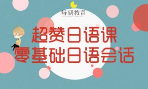 【福利】每刻一周课程回顾:1012-1016