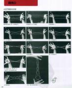 翻花绳之 - 四段梯子