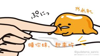 【歌单推荐】吃货的战歌