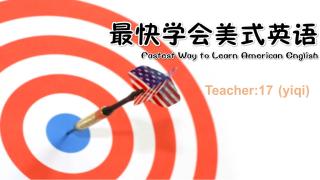 课程回顾:最快学会美式英语1-1、1-2