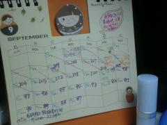 【30的考研初试再战记】9月份的记录