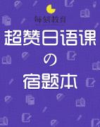 【福利】每刻一周课程回顾:1026-1030
