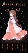 【歌曲推荐001】桜の花が舞い落ちるとき——暴暴雪x匀子