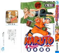 【福利】【漫画】《NARUTO》火影忍者(东立中文版+集英社日文原版)(全72卷完)