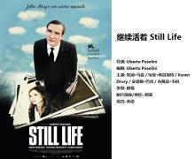 【9-23】2013年不可错过的10部意大利电影(附高清预告片)