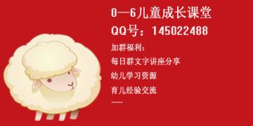【自然拼读】台湾自然拼读全套资料(可下载~)