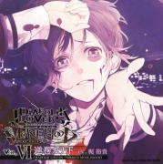 广播剧:DIABOLIK LOVERS ドS吸血CD MORE,BLOOD Vol.6 逆巻カナト(CV:梶裕贵)[MP3格式]