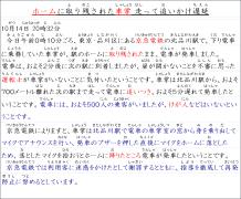 「新闻拾音器」(28课@20151015-21:00预习贴)