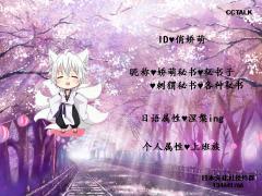 【作业贴】小秘的日本文化课堂13--冬之雪【3】