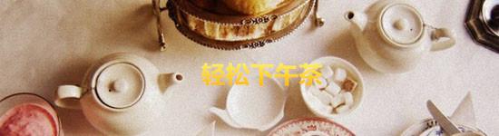 本周内容精选(9.28-10.4)