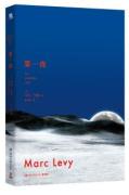图书推荐:《La première nuit》