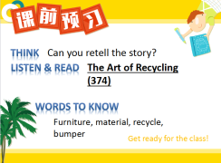 11.18-L105-The Art of Recycling 预习帖