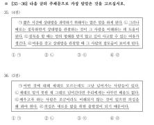 TOPIK中级—15.11.26阅读训练(18)