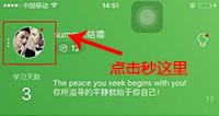 【招募令】沪江App2.0新版内部测试