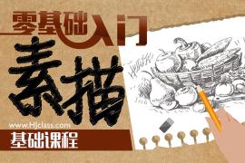 (已结束)【5折限量】双11职场好课推荐!