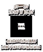 体验最有效的日语口语学习