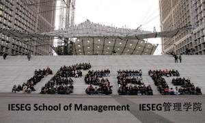 【在线公开课】IESEG管理学院招生说明会 (11月23日19:30-20:30)