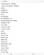 【堇离文学社】十月基金申请