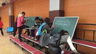 周云工作室第二届中小学体育青年教师教学基本功大赛
