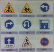 【新延世2】제5과 교통 交通 04