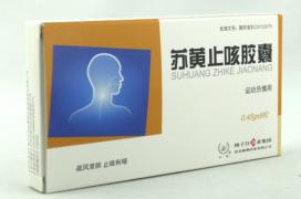 【知识贴】变异性哮喘知多少!