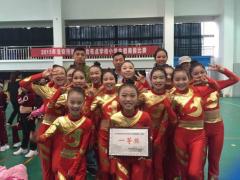 淮安市教体结合布点校举行中小学健美操大赛