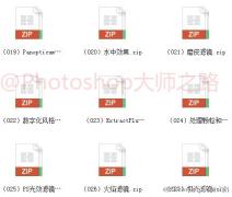 【实用制图资源】第4期——171款photoshop滤镜