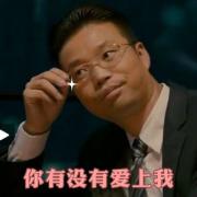 【不吐槽会死】只有戴眼镜的人才会懂的10件事!读书人,说的就是你!