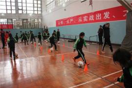 海门市业余体校、青少年足球学校举行冬训启动仪式