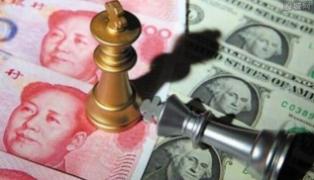 信和大金融讯:美财长回应人民币入SDR 宣誓确保美元霸主地位?