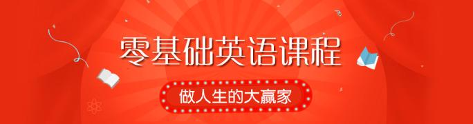 """名师总结十六句口诀根治""""语法病""""(三)"""