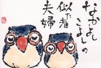 中译日 2015.12.28