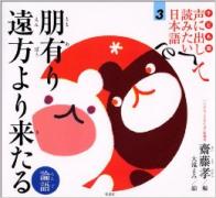 中译日 2015.12.18