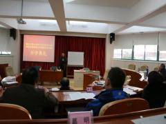 苏州吴中区首批体育名教师培训走进浙江大学