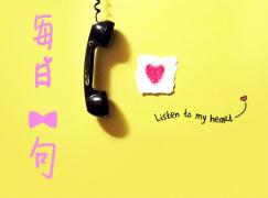 【每日一句】轻松掌握初中英语语法 12.01