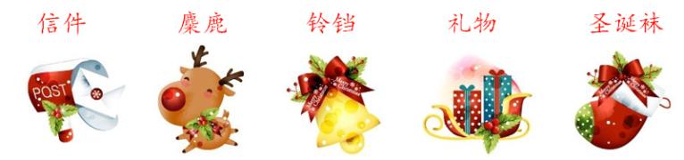 【圣诞节狂欢】圣诞节 白月邀你来狂欢~活动总贴(已结束)