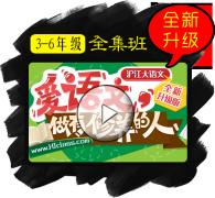 【资源分享】汉字的故事有声故事(MP3)1-59集