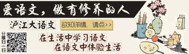 【小学语文复习资料总汇】★字★小学生应掌握的多音字