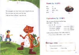 【沙龙国际分级读物】轻松沙龙国际名作欣赏系列-小学版(pdf+MP3)(含相关资源下载)