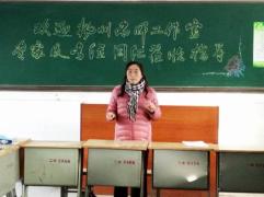 扬州市学生体能发展拓展训练研讨活动在仪征二中成功举行