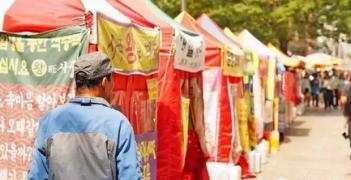 【文化】去整容?先观相!八一八韩国的观相算命文化