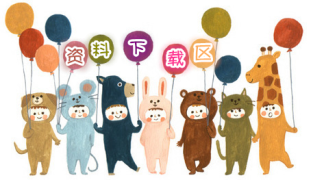 【资源分享】第12期:日本NHK大科学实验视频