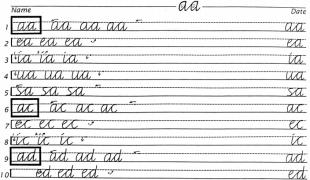 【我爱写歌词 2】Diagonal to Horizontal(什么鬼?点下看看喏)