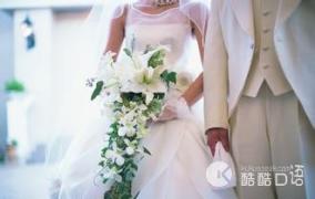 结婚纪念日英语说法