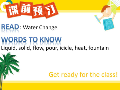 2.1 Lesson 105 Water Change 预习帖.