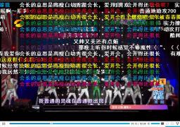 【知新乐坊】◆02◆李宇春跨年夜唱的《普通Disco》在B站,五天就有四万弹幕了!!!