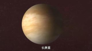 【纪录片推荐】旅行到宇宙边缘~~