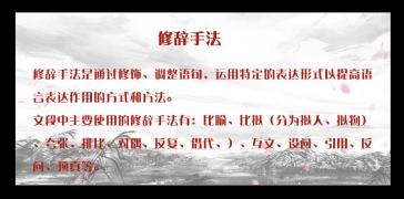 【语文经验】话都不会说,还要啥高分!!!